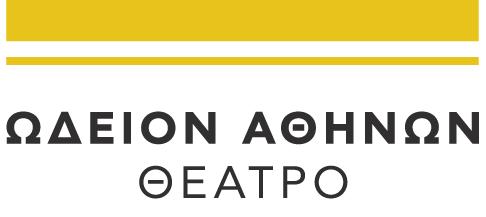 odeio-athinon_logo_theatre_trans