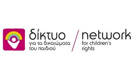 ddp-logo | Δίκτυο για τα Δικαιώματα του Παιδιού