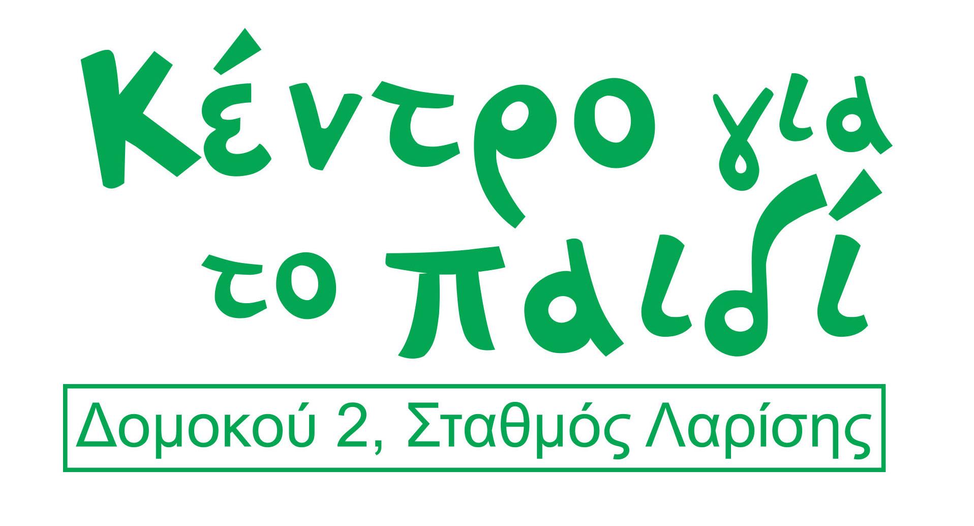 diktyo_logos_02 copy 3