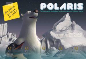 Polaris_planitario_746531096