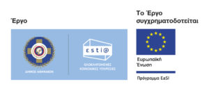 ESTI@_logo_2