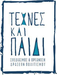 TEXNES_KAI_PAIDI_LOGO