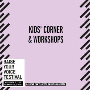 KidsCorner-IG